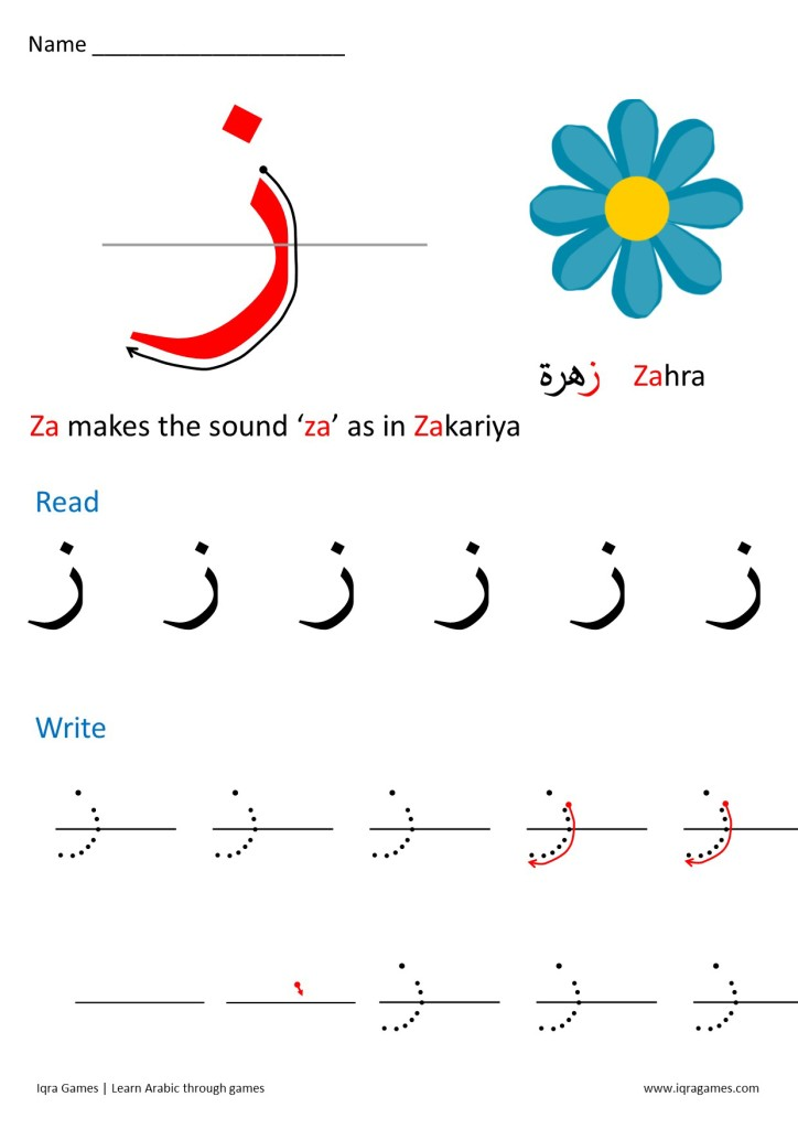 Dottodotworksheets Iqra Games. Iqragameslivewpcontentuploads11zadottodot724x1024. Worksheet. Arabic Alphabet Tracing Worksheets At Mspartners.co