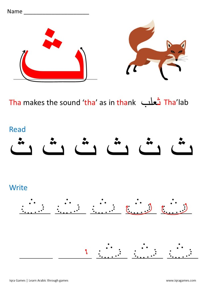 arabic alphabet dotted tracing practice pdf