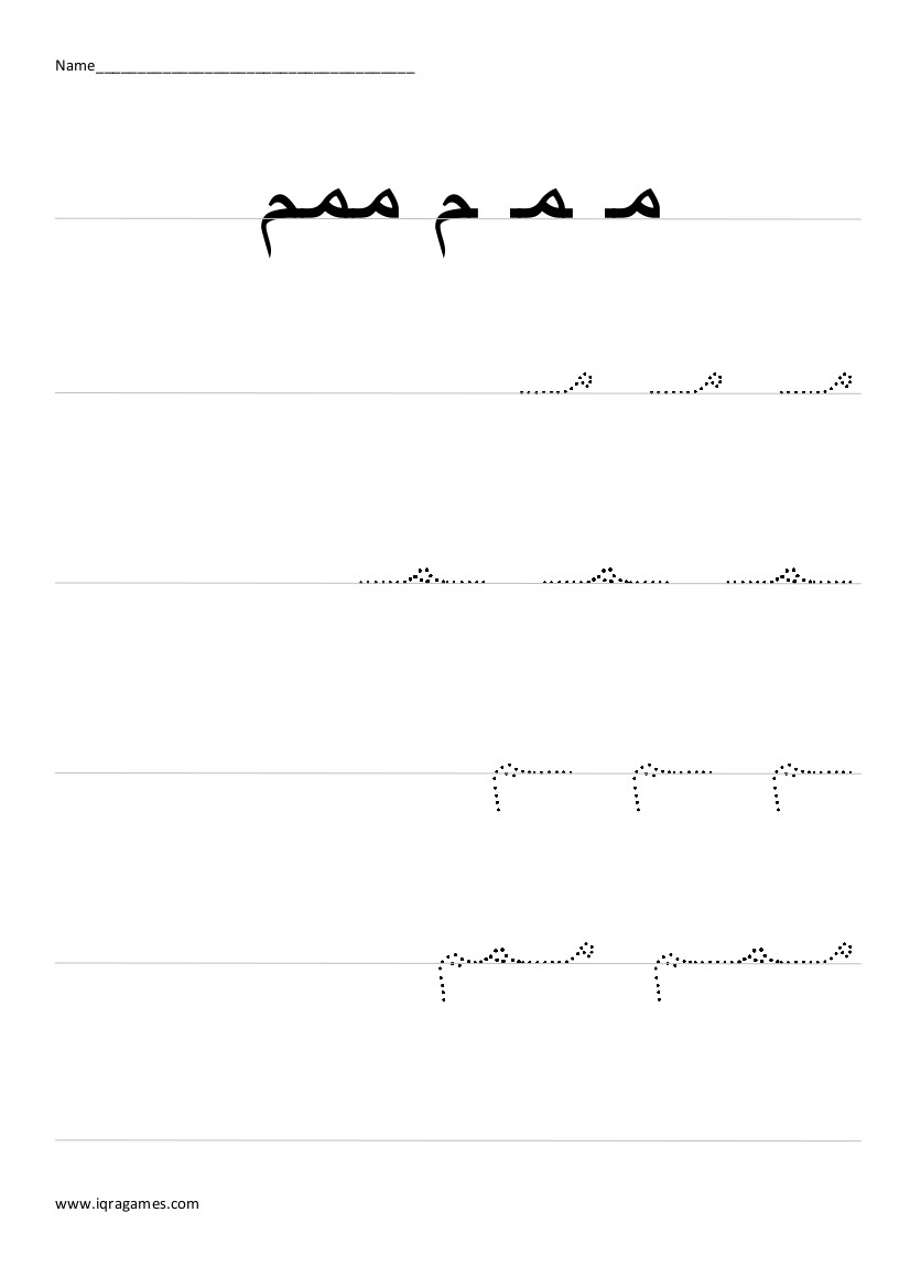Arabic Handwriting Practice Iqra Games – Name Practice Worksheet