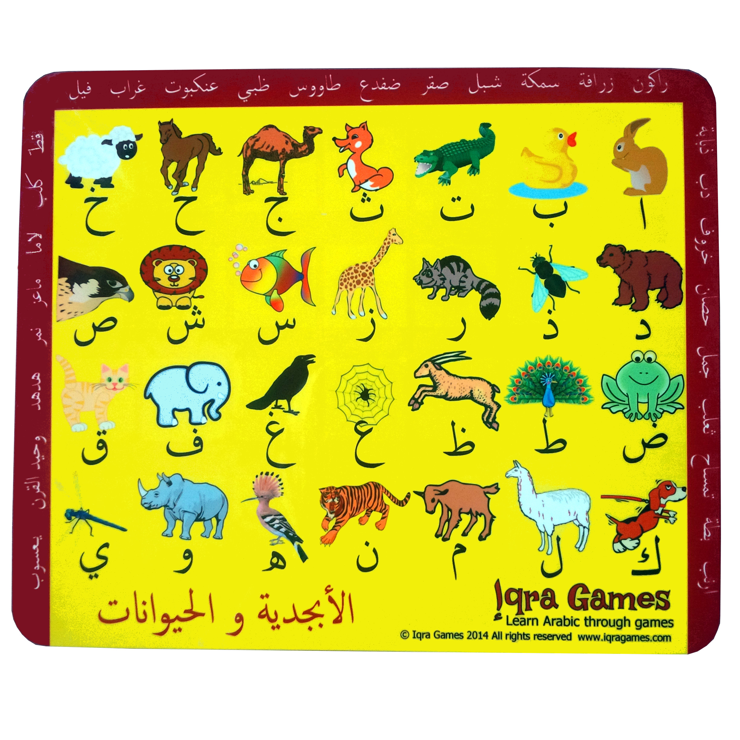 Image of: Children Abc Animal Placemat Vardayokclub Placemat Animals In Arabic Iqra Games
